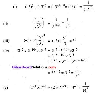 Bihar Board Class 8 Maths Solutions Chapter 10 घातांक और घात Ex 10.1 Q6
