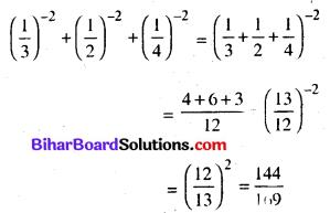 Bihar Board Class 8 Maths Solutions Chapter 10 घातांक और घात Ex 10.1 Q7