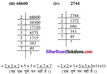 Bihar Board Class 8 Maths Solutions Chapter 6 घन और घनमूल Ex 6.1 Q1.1
