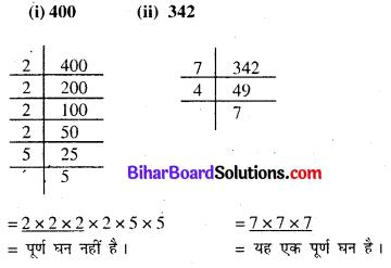 Bihar Board Class 8 Maths Solutions Chapter 6 घन और घनमूल Ex 6.1 Q1