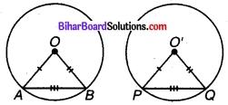 Bihar Board Class 9 Maths Solutions Chapter 10 वृत्त Ex 10.2