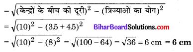 Bihar Board Class 10 Maths Solutions Chapter 11 रचनाएँ Additional Questions LAQ 6.1