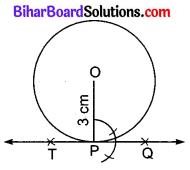 Bihar Board Class 10 Maths Solutions Chapter 11 रचनाएँ Additional Questions VSAQ 1
