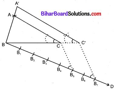 Bihar Board Class 10 Maths Solutions Chapter 11 रचनाएँ Ex 11.1 Q3