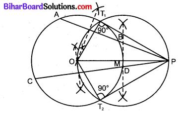 Bihar Board Class 10 Maths Solutions Chapter 11 रचनाएँ Ex 11.2 Q7