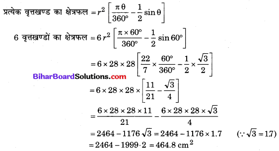 Bihar Board Class 10 Maths Solutions Chapter 12 वृतों से संबंधित क्षेत्रफल Ex 12.2 Q13.1