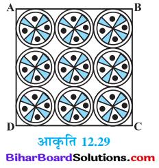 Bihar Board Class 10 Maths Solutions Chapter 12 वृतों से संबंधित क्षेत्रफल Ex 12.3 Q11