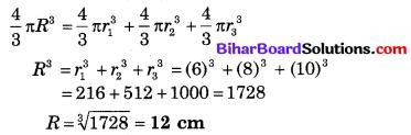 Bihar Board Class 10 Maths Solutions Chapter 13 पृष्ठीय क्षेत्रफल एवं आयतन Additional Questions SAQ 14