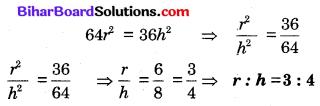 Bihar Board Class 10 Maths Solutions Chapter 13 पृष्ठीय क्षेत्रफल एवं आयतन Additional Questions SAQ 7.1