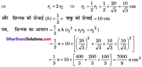 Bihar Board Class 10 Maths Solutions Chapter 13 पृष्ठीय क्षेत्रफल एवं आयतन Ex 13.4 Q5.2