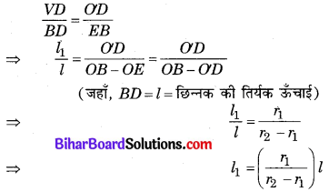 Bihar Board Class 10 Maths Solutions Chapter 13 पृष्ठीय क्षेत्रफल एवं आयतन Ex 13.5 Q6.1