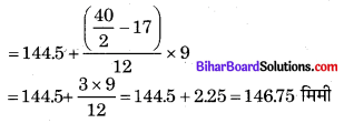 Bihar Board Class 10 Maths Solutions Chapter 14 सांख्यिकी Ex 14.3 Q4.3