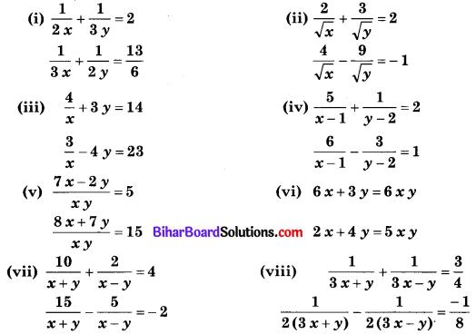 Bihar Board Class 10 Maths Solutions Chapter 3 दो चरों वाले रैखिक समीकरण युग्म Ex 3.6 Q1