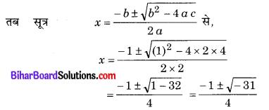 Bihar Board Class 10 Maths Solutions Chapter 4 द्विघात समीकरण Ex 4.3 Q2.3