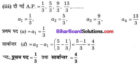 Bihar Board Class 10 Maths Solutions Chapter 5 समांतर श्रेढ़ियाँ Ex 5.1 Q3