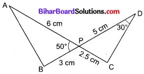 Bihar Board Class 10 Maths Solutions Chapter 6 त्रिभुज Additional Questions MCQ 7