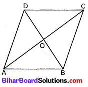 Bihar Board Class 10 Maths Solutions Chapter 6 त्रिभुज Additional Questions SAQ 4