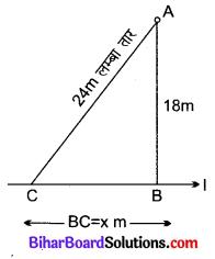 Bihar Board Class 10 Maths Solutions Chapter 6 त्रिभुज Ex 6.5 Q10