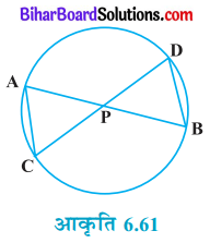 Bihar Board Class 10 Maths Solutions Chapter 6 त्रिभुज Ex 6.6 Q7