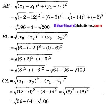 Bihar Board Class 10 Maths Solutions Chapter 7 निर्देशांक ज्यामिति Additional Questions LAQ 1