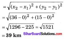 Bihar Board Class 10 Maths Solutions Chapter 7 निर्देशांक ज्यामिति Ex 7.1 Q2.2