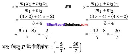 Bihar Board Class 10 Maths Solutions Chapter 7 निर्देशांक ज्यामिति Ex 7.2 Q8