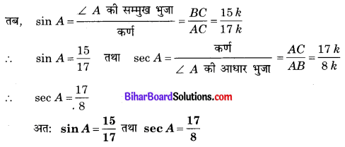 Bihar Board Class 10 Maths Solutions Chapter 8 त्रिकोणमिति का परिचय Ex 8.1 Q4.2