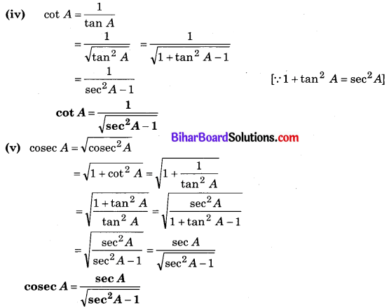Bihar Board Class 10 Maths Solutions Chapter 8 त्रिकोणमिति का परिचय Ex 8.4 Q2.1