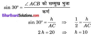 Bihar Board Class 10 Maths Solutions Chapter 9 त्रिकोणमिति के कुछ अनुप्रयोग Ex 9.1 Q1.1