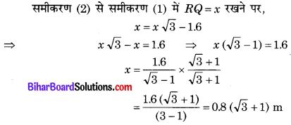 Bihar Board Class 10 Maths Solutions Chapter 9 त्रिकोणमिति के कुछ अनुप्रयोग Ex 9.1 Q8.1