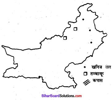 Bihar Board Class 9 Geography Solutions Chapter 7 भारत के पड़ोसी देश - 4