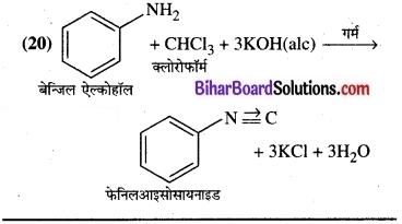 BIhar Board Class 12 Chemistry Chapter 10 हैलोऐल्केन तथा हैलोऐरीन 43