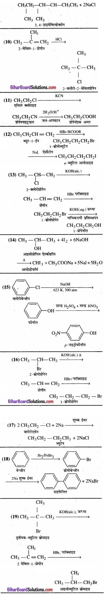 BIhar Board Class 12 Chemistry Chapter 10 हैलोऐल्केन तथा हैलोऐरीन 42