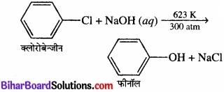 BIhar Board Class 12 Chemistry Chapter 10 हैलोऐल्केन तथा हैलोऐरीन 50