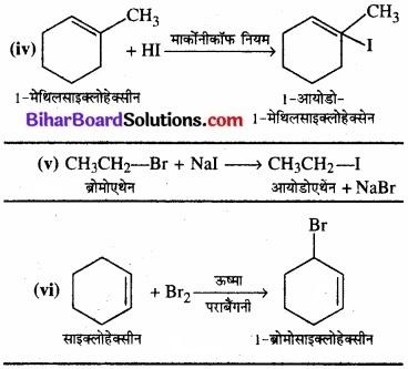 BIhar Board Class 12 Chemistry Chapter 10 हैलोऐल्केन तथा हैलोऐरीन img 7