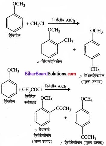 BIhar Board Class 12 Chemistry Chapter 11 ऐल्कोहॉल, फ़िनॉल एवं ईथर img-60