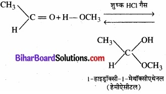 BIhar Board Class 12 Chemistry Chapter 12 ऐल्डिहाइड, कीटोन एवं कार्बोक्सिलिक अम्ल img-15