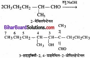 BIhar Board Class 12 Chemistry Chapter 12 ऐल्डिहाइड, कीटोन एवं कार्बोक्सिलिक अम्ल img-27
