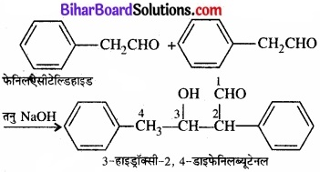 BIhar Board Class 12 Chemistry Chapter 12 ऐल्डिहाइड, कीटोन एवं कार्बोक्सिलिक अम्ल img-31