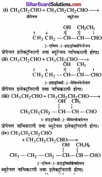 BIhar Board Class 12 Chemistry Chapter 12 ऐल्डिहाइड, कीटोन एवं कार्बोक्सिलिक अम्ल img-34