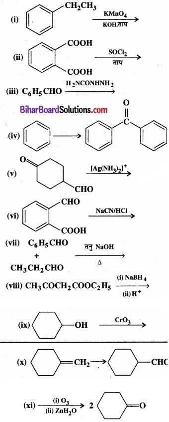 BIhar Board Class 12 Chemistry Chapter 12 ऐल्डिहाइड, कीटोन एवं कार्बोक्सिलिक अम्ल img-61