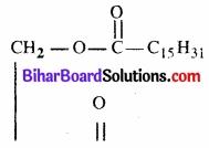 BIhar Board Class 12 Chemistry Chapter 16 दैनिक जीवन में रसायन img-1