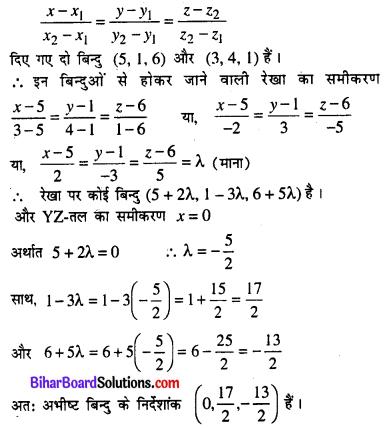 Bihar Board 12th Maths Model Question Paper 2 in Hindi SAQ Q31