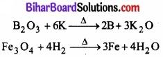 Bihar Board Class 11 Chemistry chapter 9 हाइड्रोजन