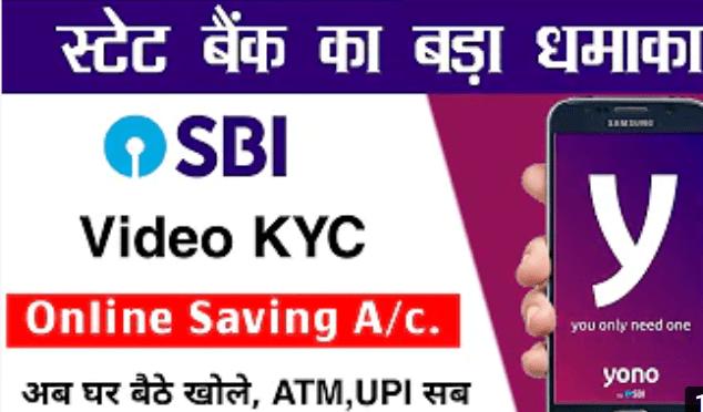 SBI Account Open How to Open SBI Account Online With Video KYC   Online SBI Account Open Process