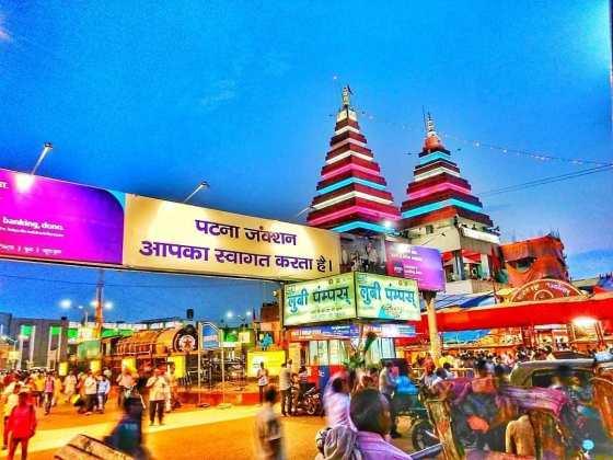 Mahavir Mandir Patna