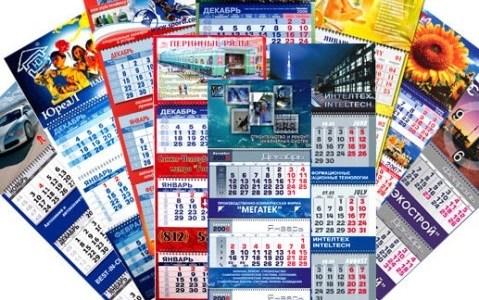 Квартальные календари в Гомеле