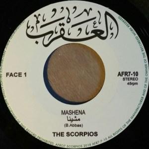 The Scorpios - Mashena / Samha - AFR7-10 - AFRO7 RECORDS