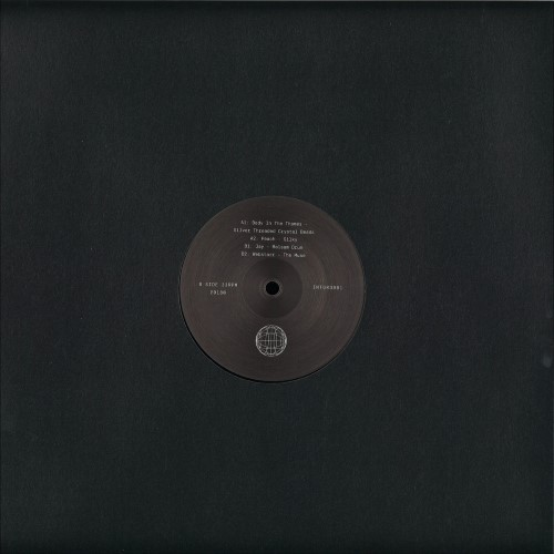 Various - Introduction Ep - INTGRD001 - INTEGRADED
