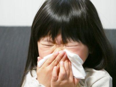 子ども、アレルギー、花粉症
